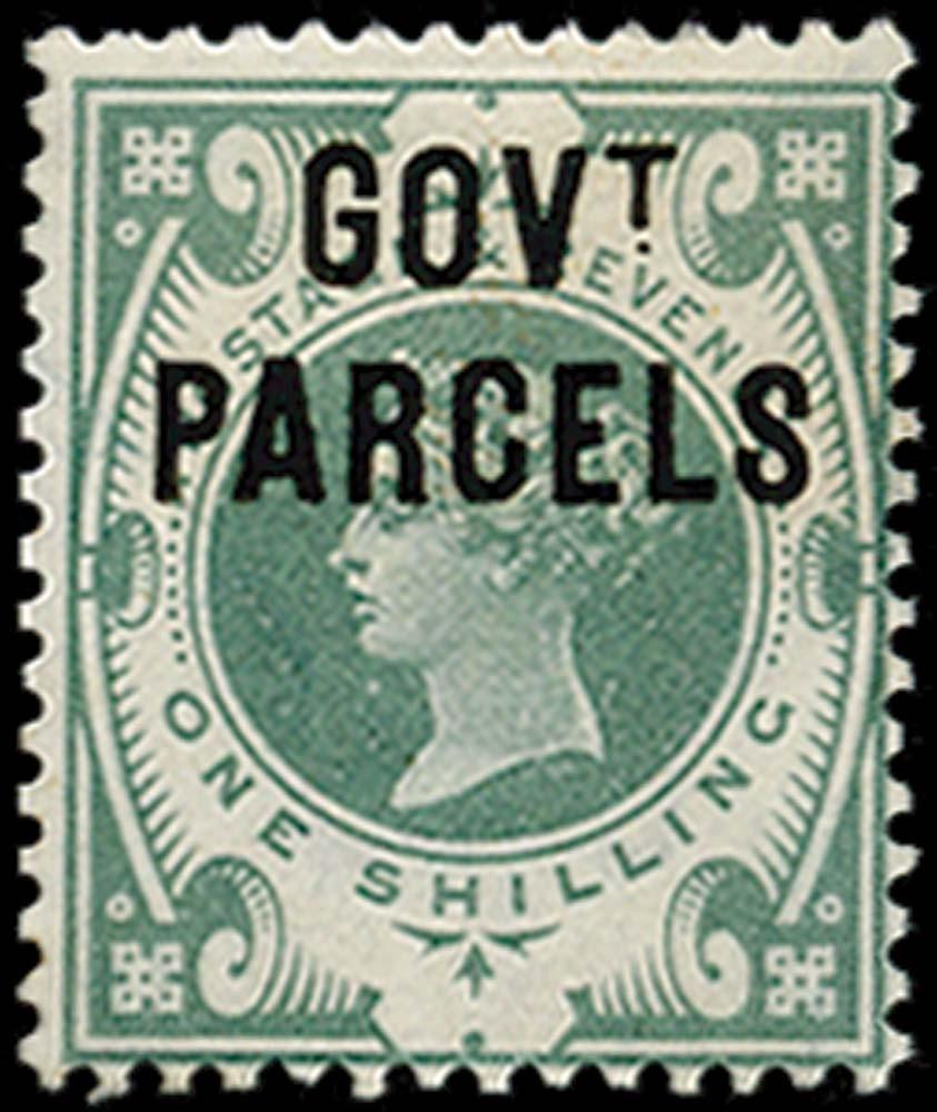 GB 1890  SGO68 Official