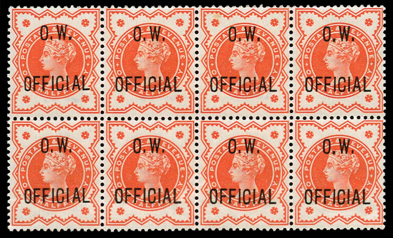 GB 1896  SGO31var Official