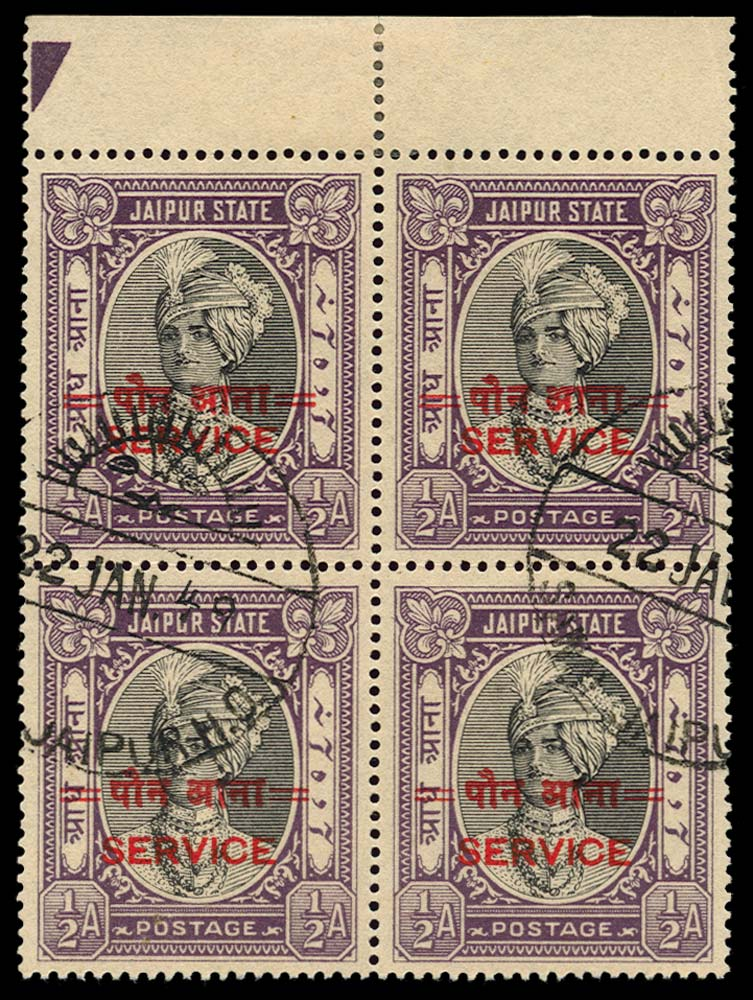 I.F.S. JAIPUR 1948  SGO34 Official
