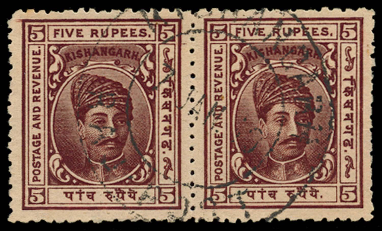 I.F.S. KISHANGARH 1904  SG50 Used