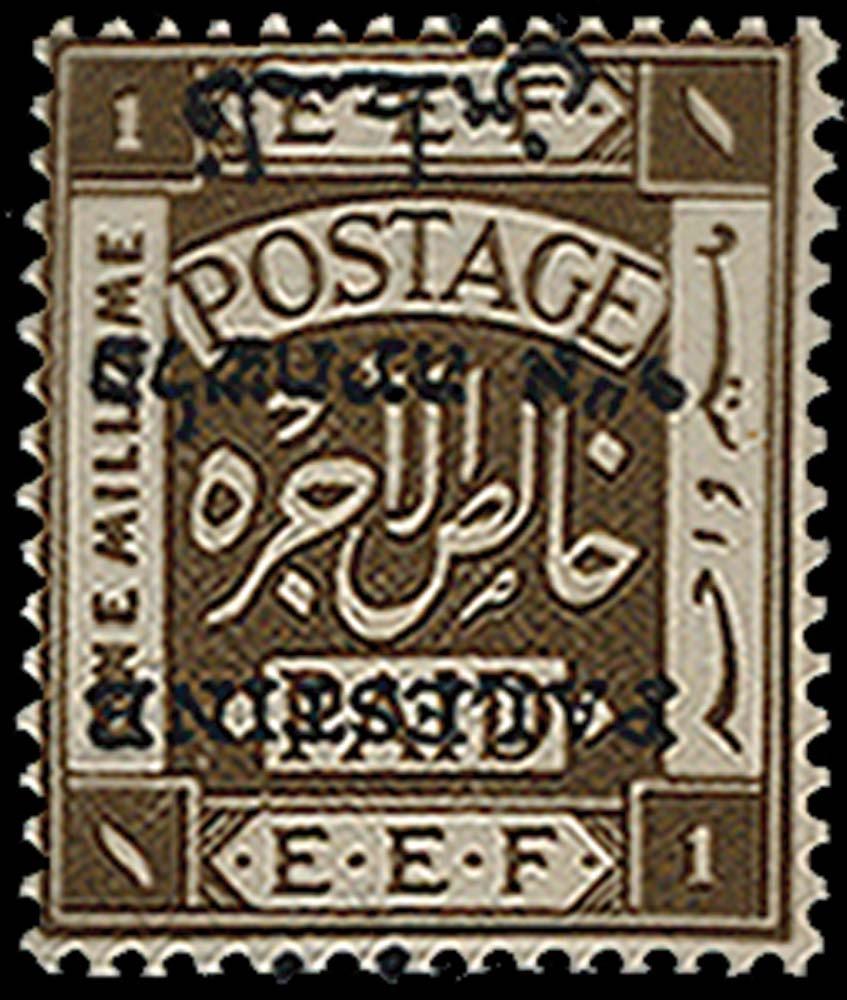 PALESTINE 1920  SG30a Mint