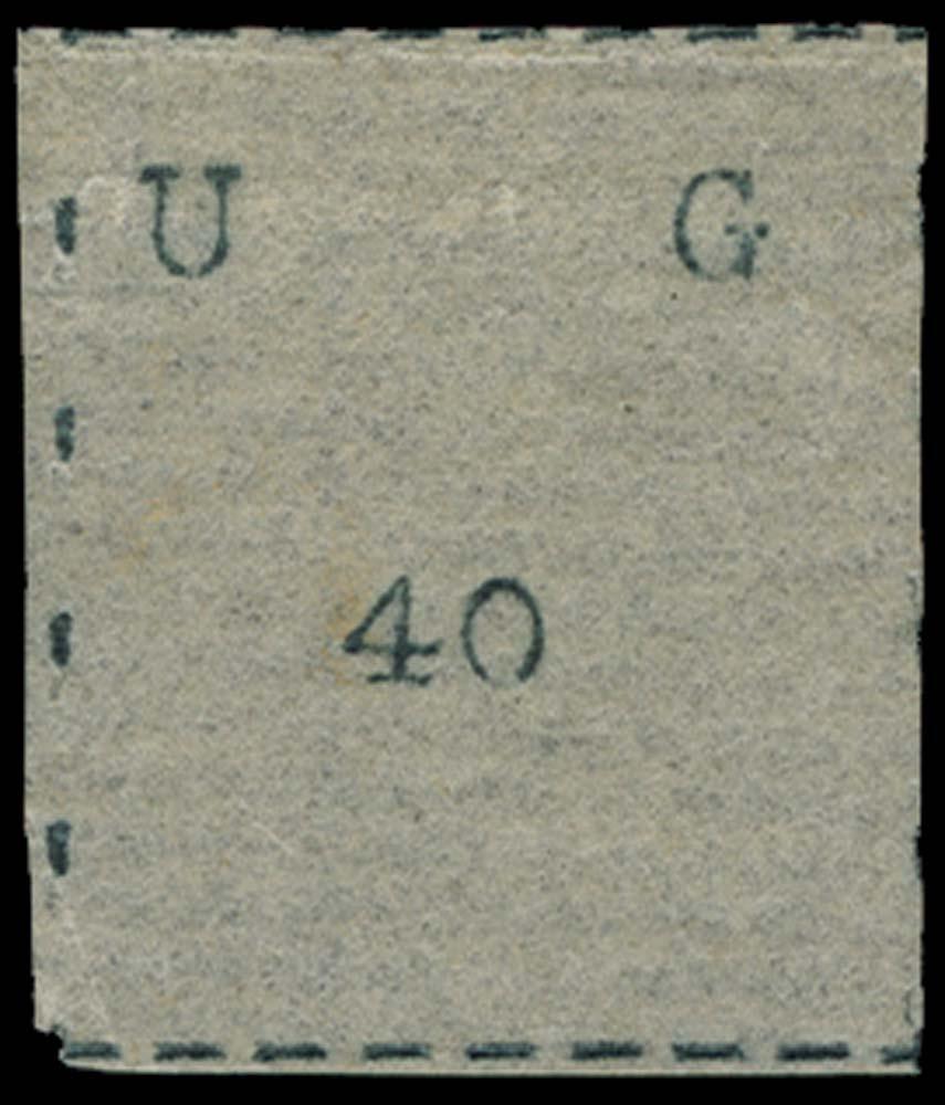 UGANDA 1895  SG4 Mint