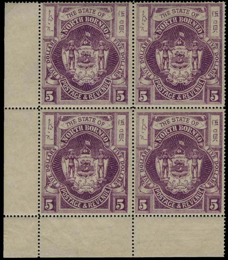 NORTH BORNEO 1894  SG85 Mint