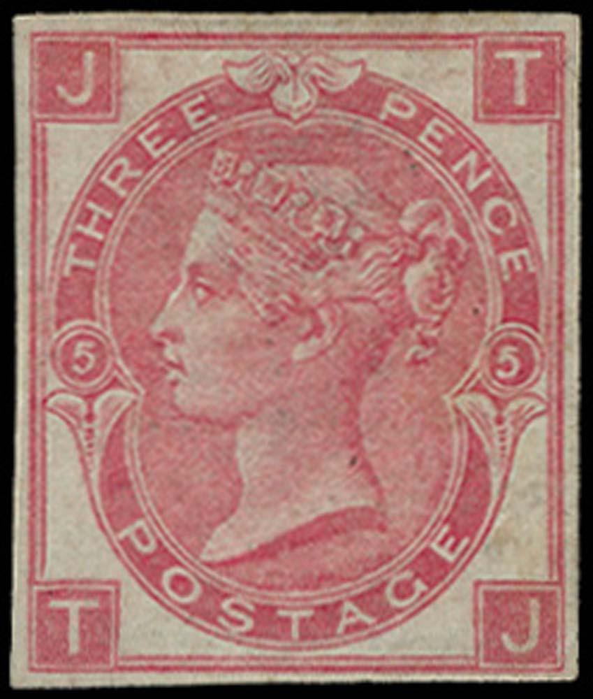 GB 1868  SG103a Pl.5 Mint