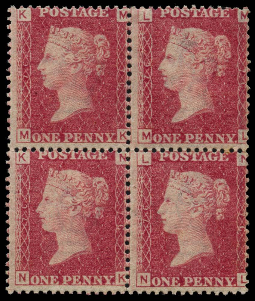 GB 1864  SG43 Pl.76 Mint ML
