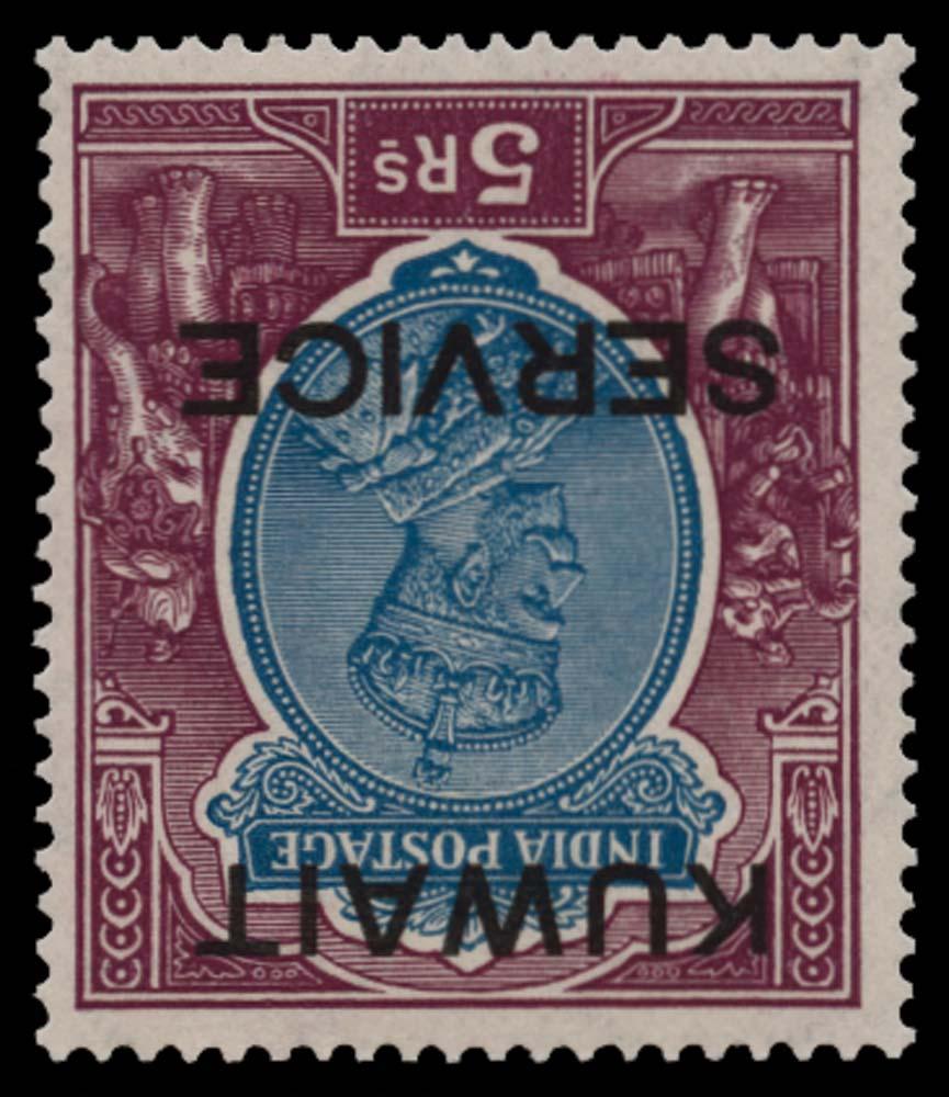 KUWAIT 1929  SGO25 Official