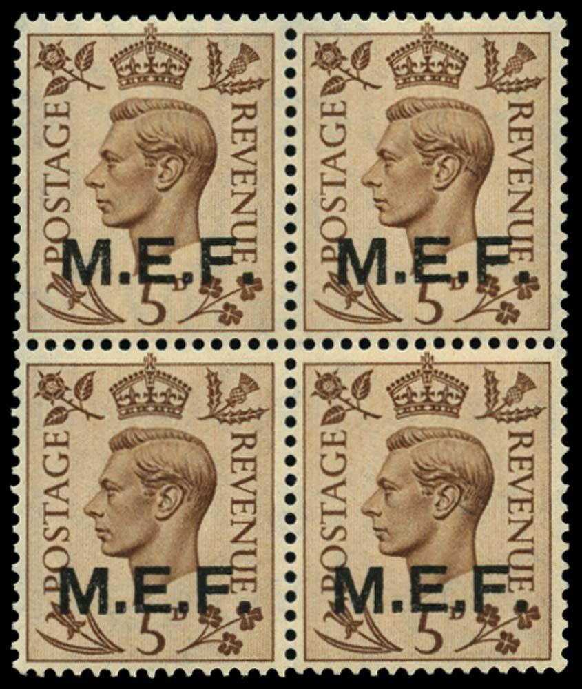 B.O.I.C. - M.E.F. 1942  SGM5/a Mint