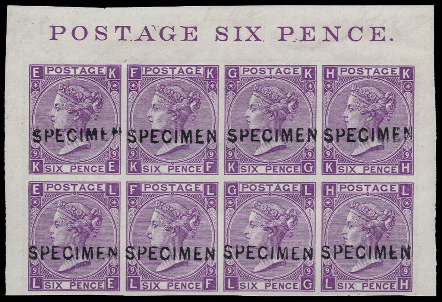 GB 1870  SG109var Specimen