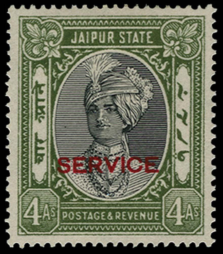 I.F.S. JAIPUR 1932  SGO20 Official