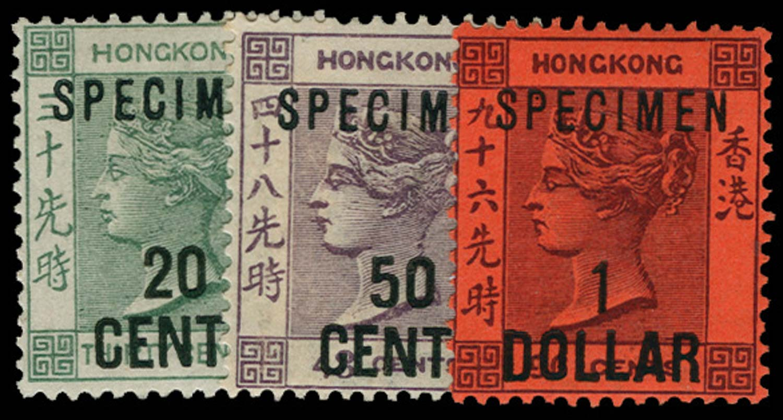 GB 1883  SG178s Specimen