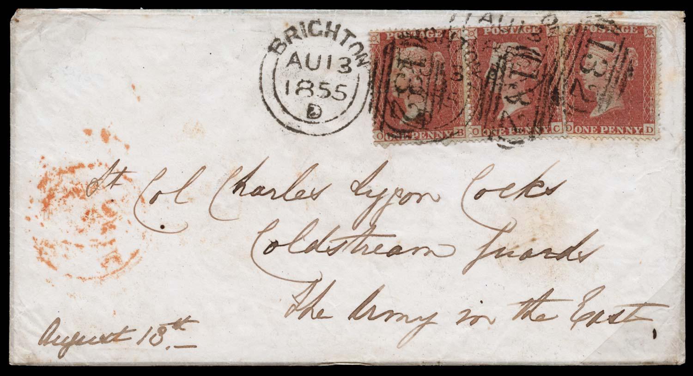 GB 1883  SG195s Specimen