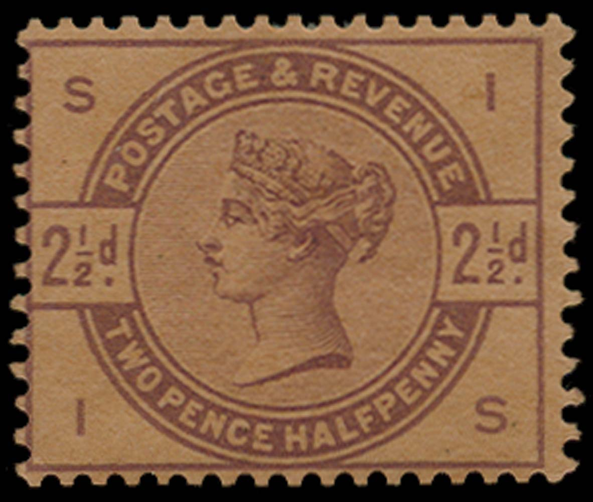 GB 1884  SG190var Essay