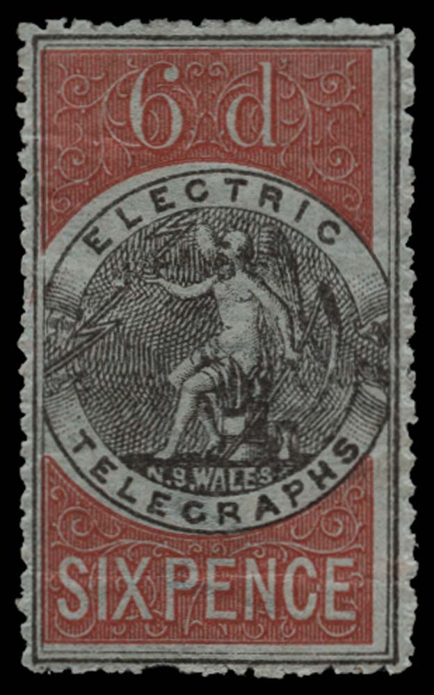 NEW SOUTH WALES 1871  SGT3 Telegraph