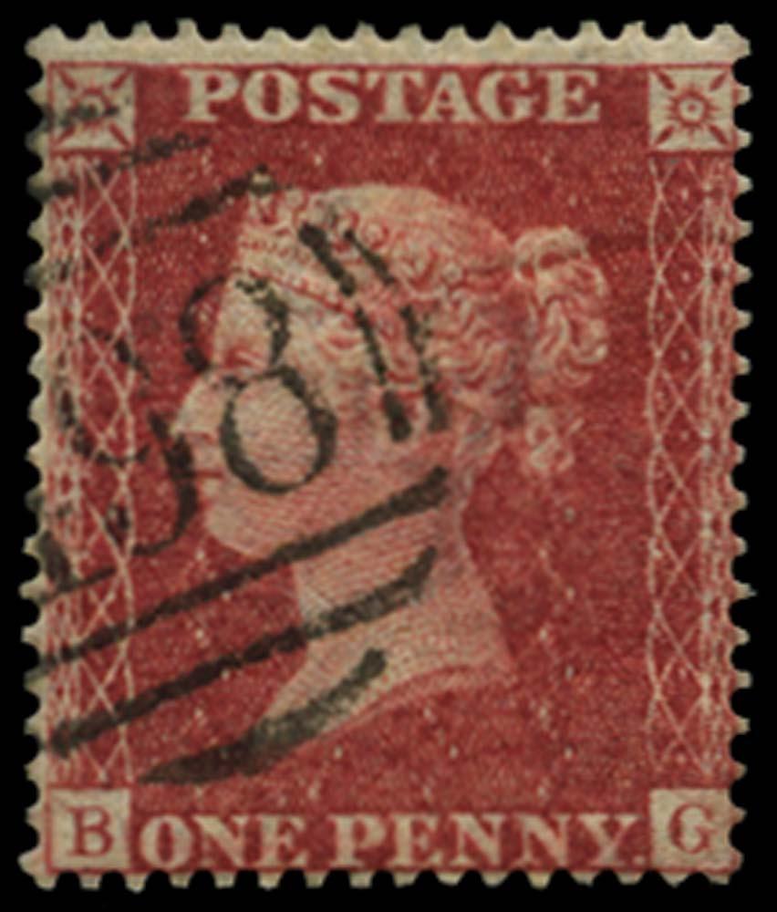 GB 1857  SG36 Pl.36 Used