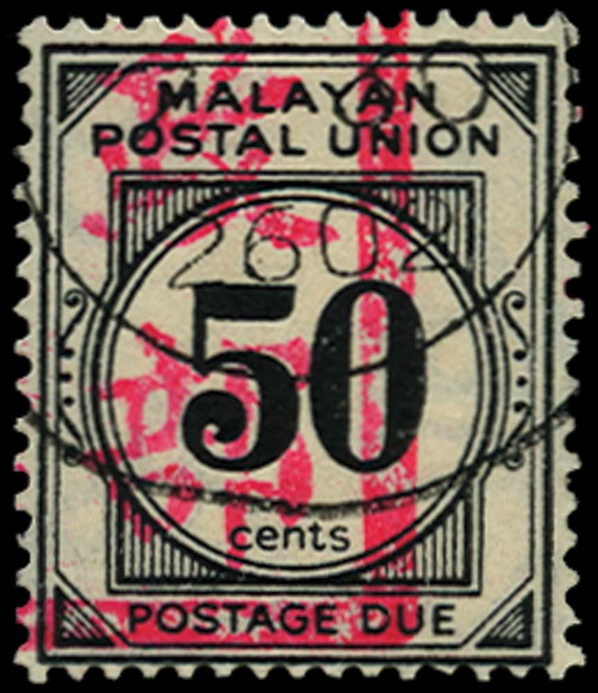 MALAYA JAP OCC 1942  SGJD16 Postage Due