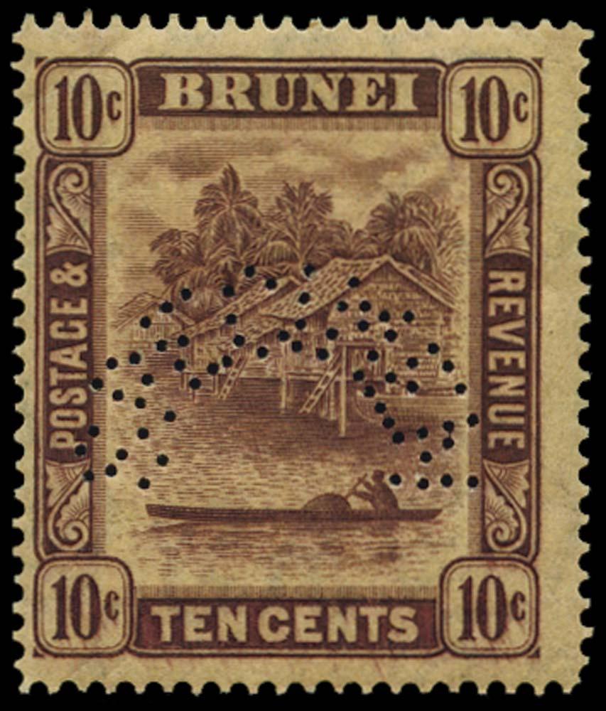 BRUNEI 1924  SG73s Specimen