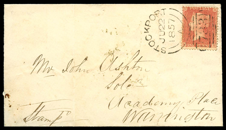 GB 1857  SG39var Pl.38 Cover