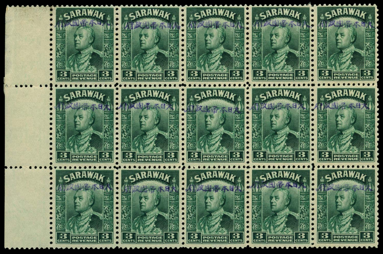 SARAWAK JAP OCC 1942  SGJ5 Mint