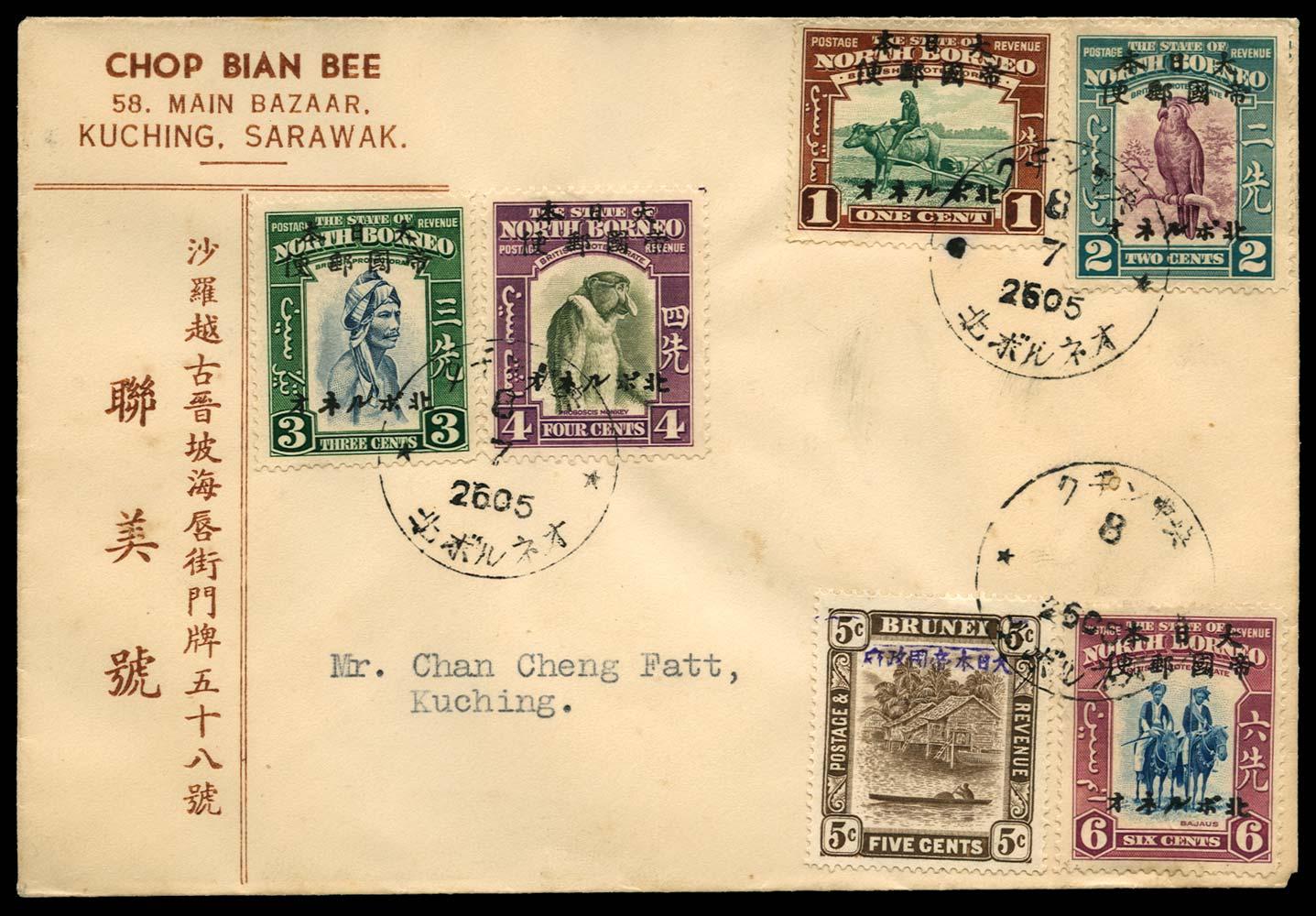 BERMUDA 1906  SG34s/42s Specimen