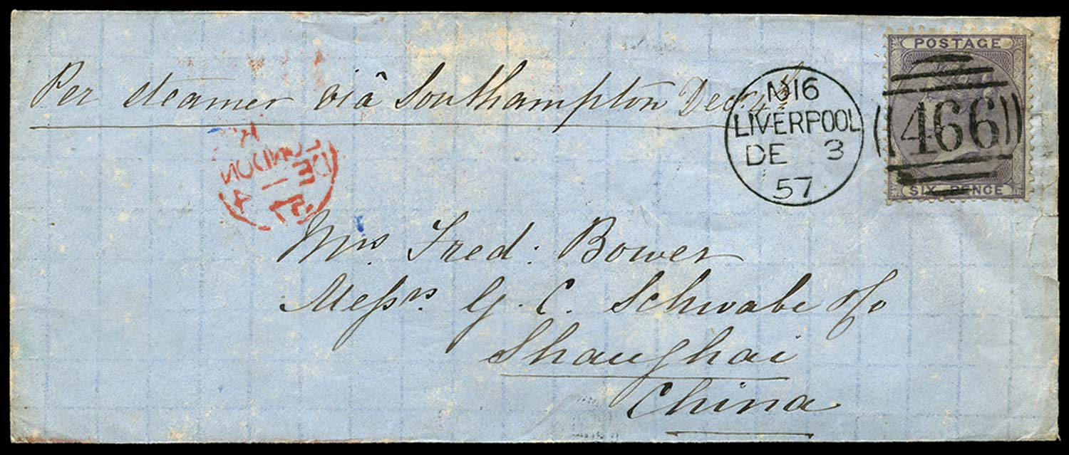 GB 1857  SG69 Cover to China