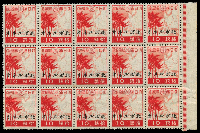 NORTH BORNEO JAP OCC 1944-5  SGJ42 Mint