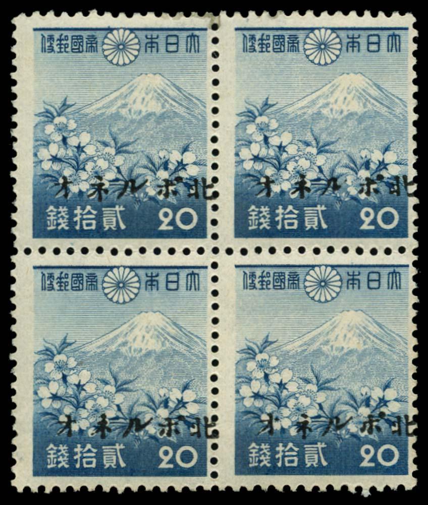 NORTH BORNEO JAP OCC 1944-45  SGJ44 Mint