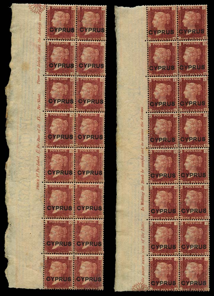 GB 1890  SG210 Mint