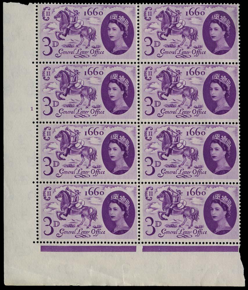 GB 1960  SG619a Mint