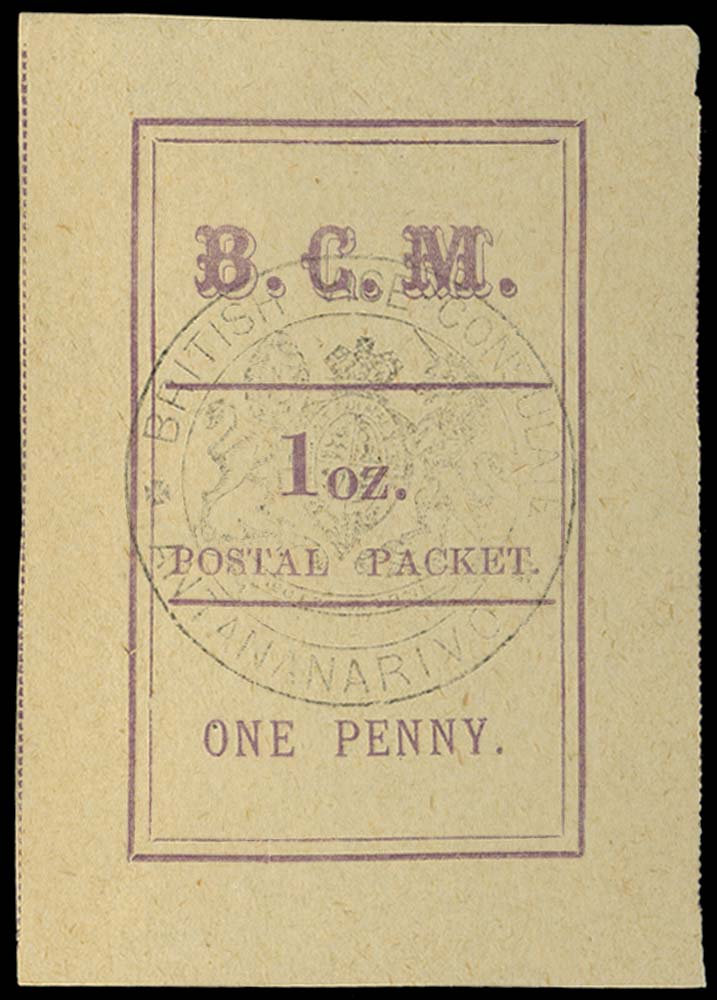 MADAGASCAR (BRITISH) 1884  SG5 Mint