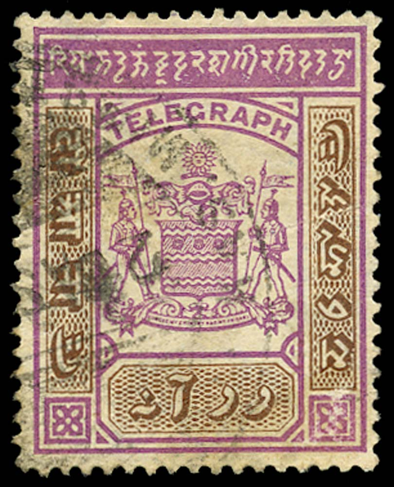 GB 1973  SG943ab Mint rosy-mauve omitted