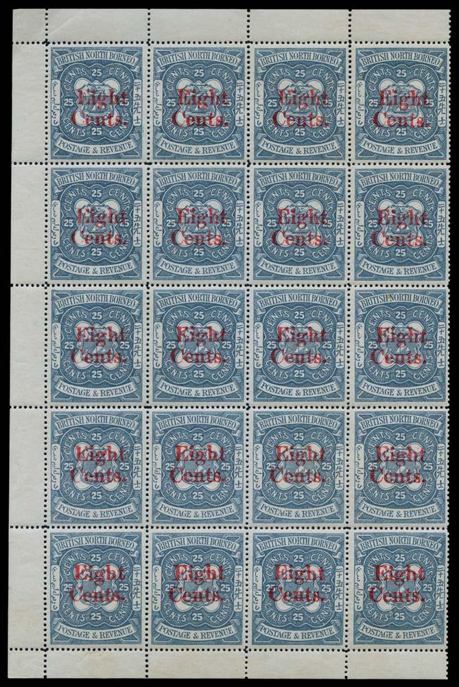 NORTH BORNEO 1890  SG52 Mint