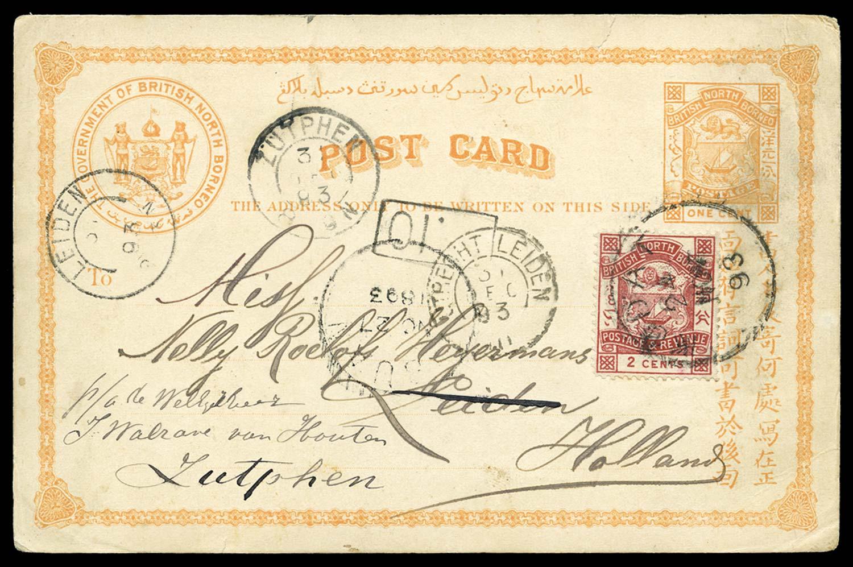 NORTH BORNEO 1893  SG38b Cover