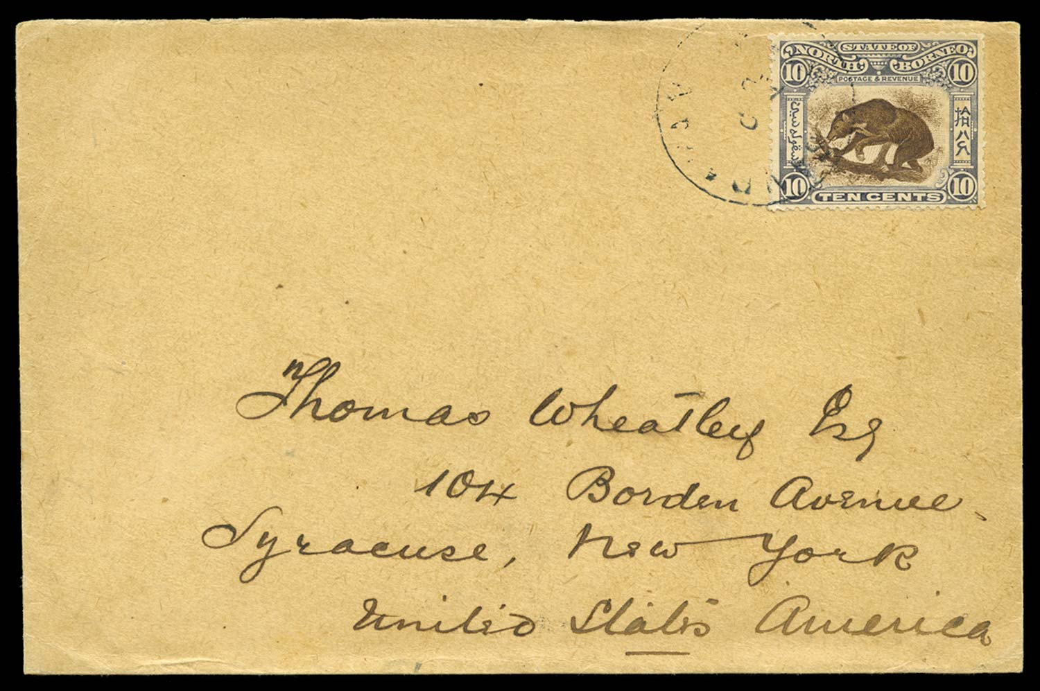 NORTH BORNEO 1902  SG104 Cover