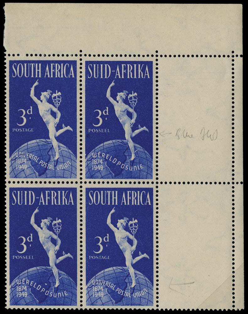 SOUTH AFRICA 1949  SG130b Mint