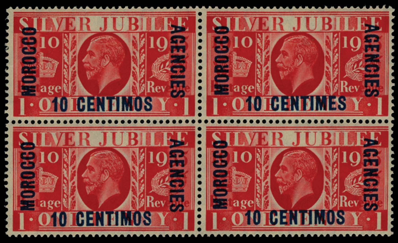 MOROCCO AGENCIES 1935  SG150a Mint