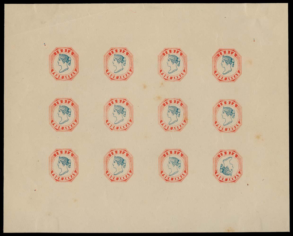 INDIA 1890  SG21/6