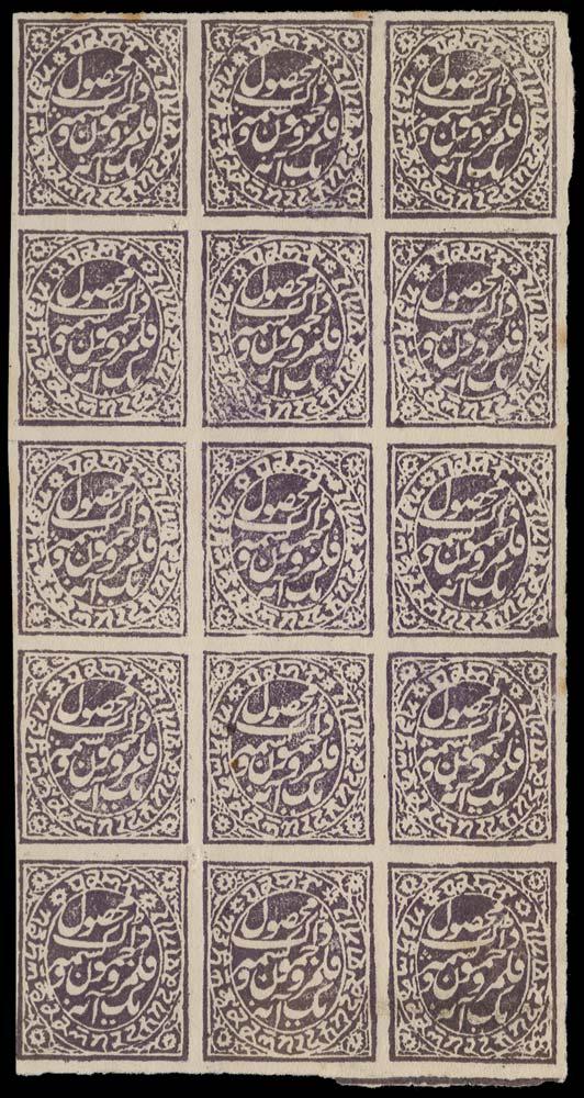 I.F.S. JAMMU&KASHMIR 1878  SG106 Mint