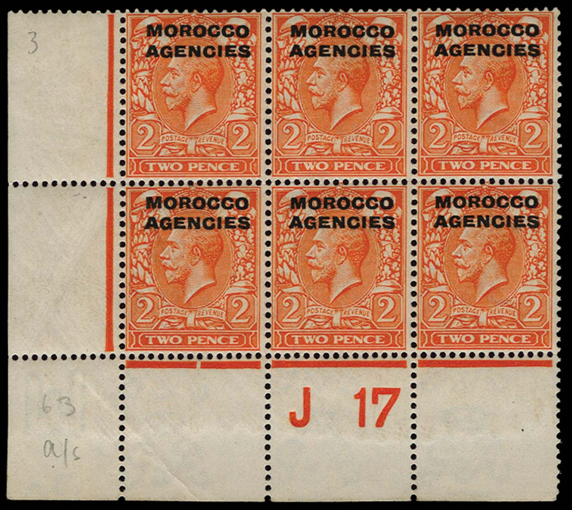 MOROCCO AGENCIES 1914  SG45 Mint