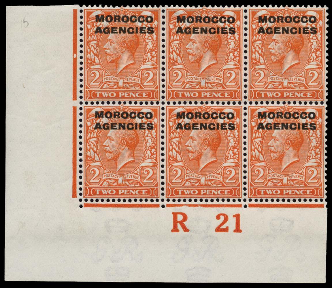 MOROCCO AGENCIES 1914  SG45 Mint