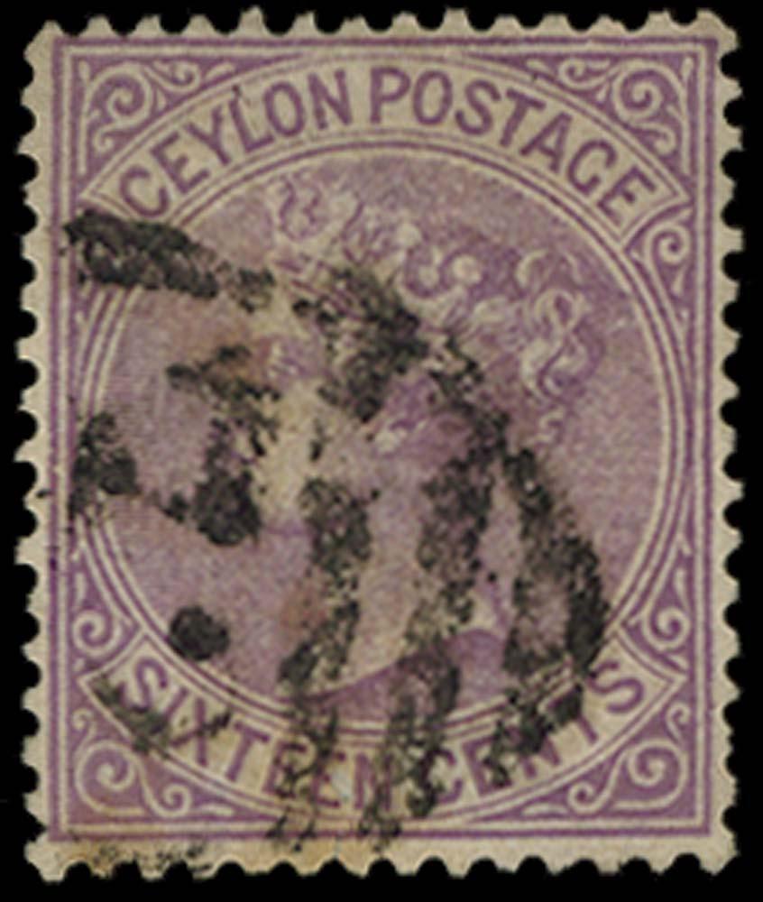 CEYLON 1883  SG151 Forgery