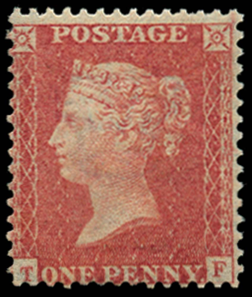 GB 1857  SG38var Pl.34 Mint