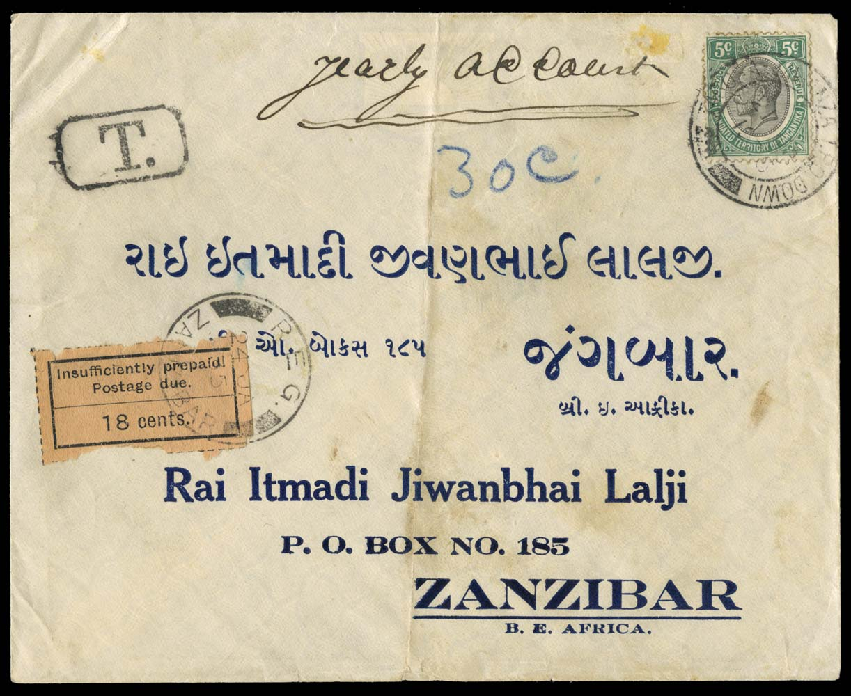 ZANZIBAR 1935  SGD9 Cover