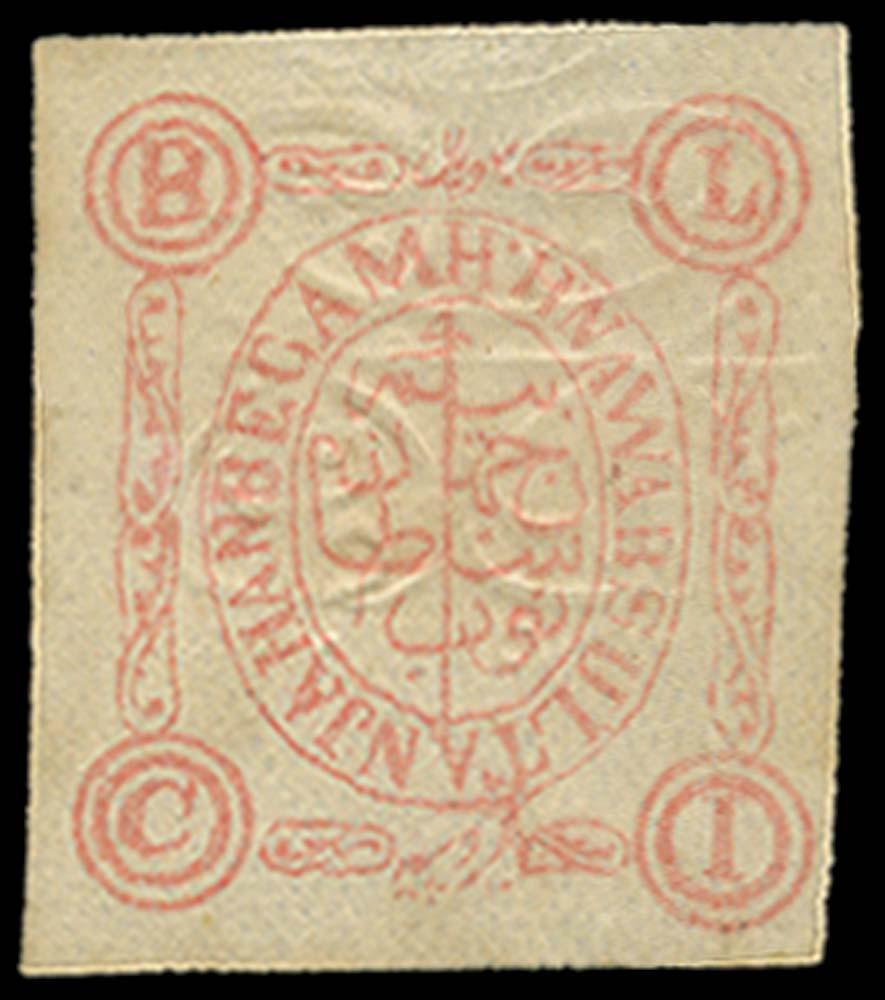 I.F.S. BHOPAL 1903  SG98 Mint