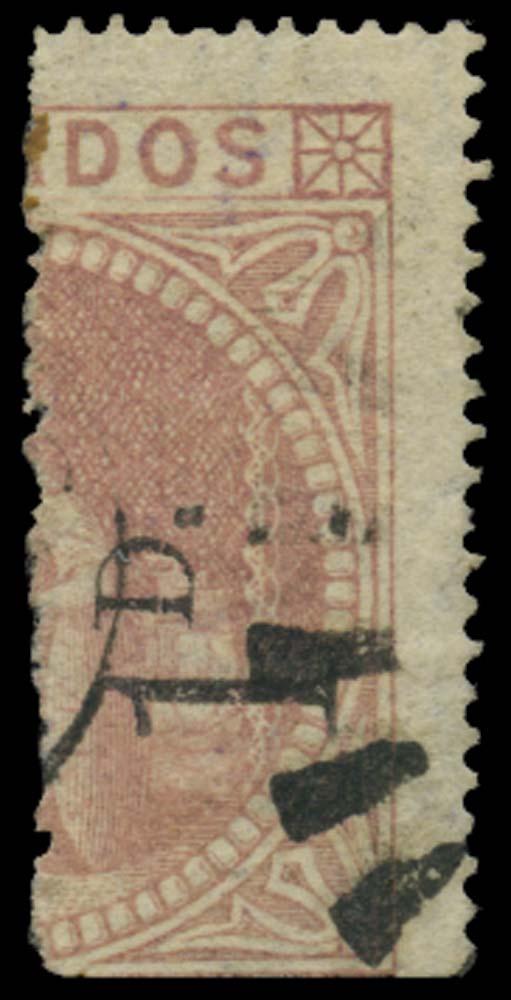 BARBADOS 1878  SG86 Used