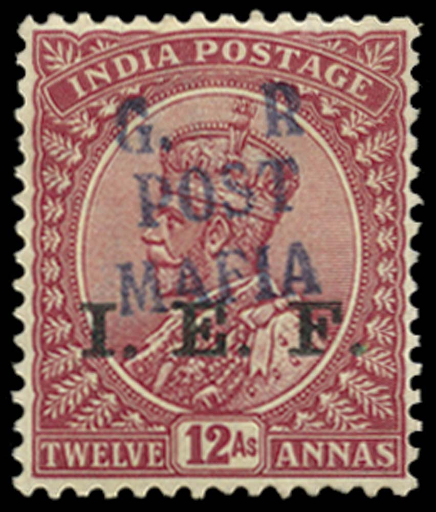 TANGANYIKA 1915  SGM41 Mint