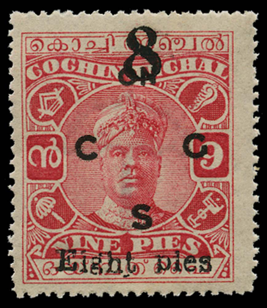 I.F.S. COCHIN 1923-4  SGO21 Official