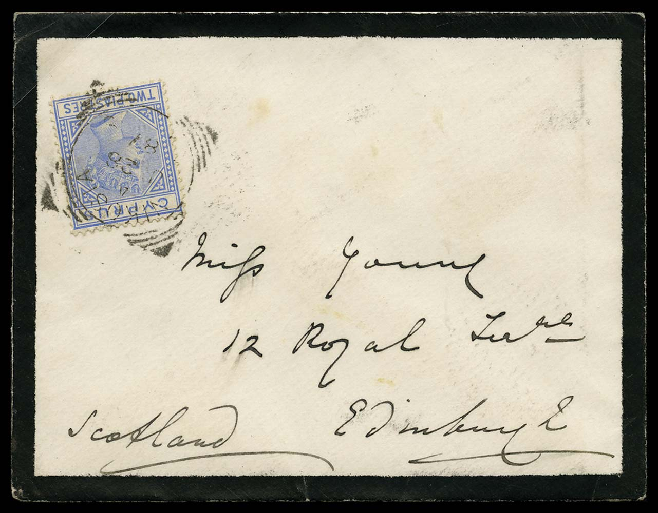 CYPRUS 1887  SG19 Cover