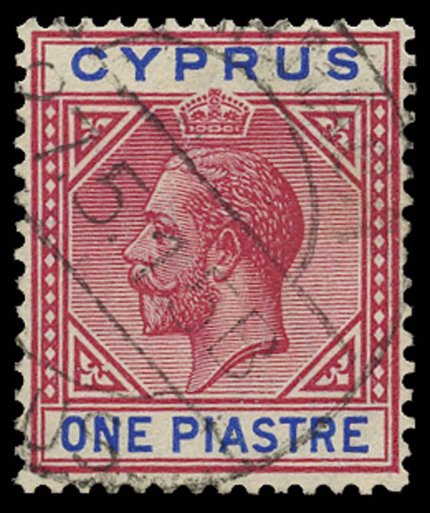 CYPRUS 1912  SG77ba Used