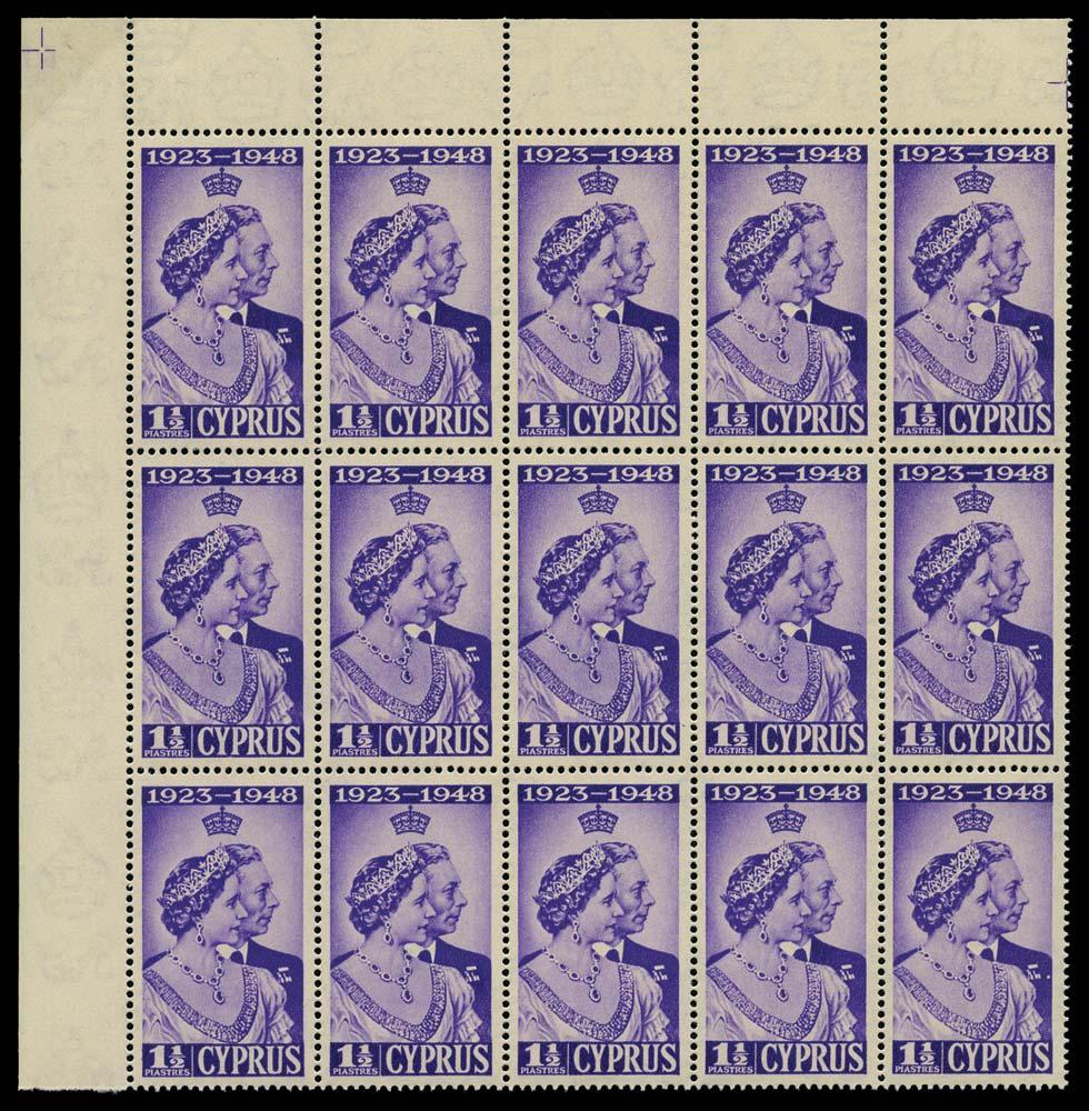 CYPRUS 1948  SG166a Mint Royal Silver Wedding 1½pi Extra Decoration