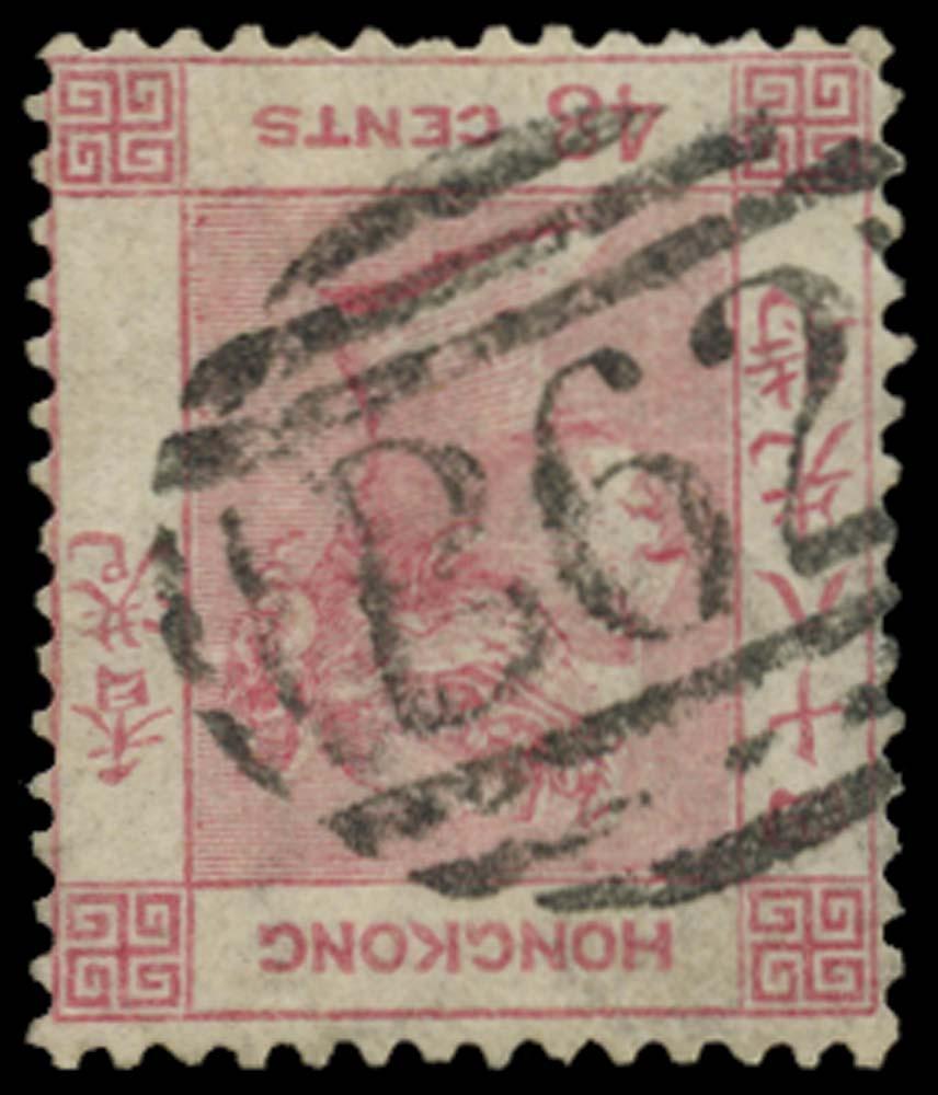 HONG KONG 1863  SG17w Used